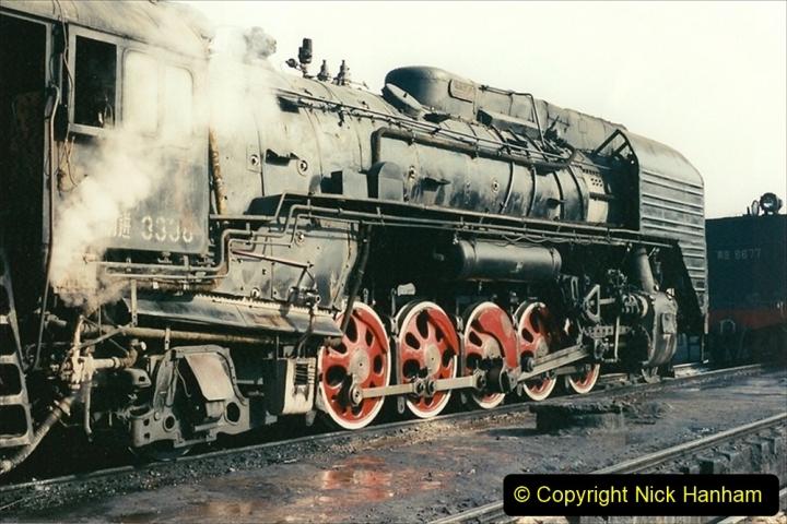 China 1997 November Number 2. (88) Yebaishou shed. 088