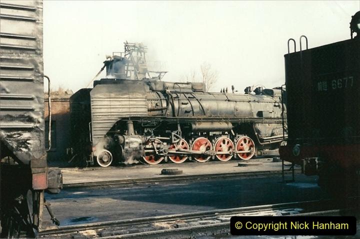 China 1997 November Number 2. (89) Yebaishou shed. 089