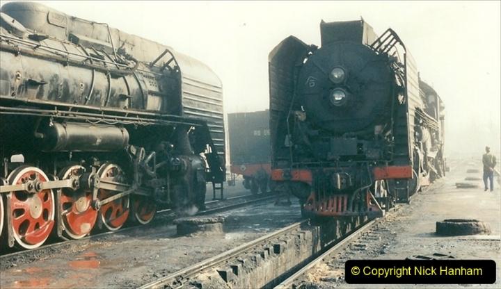 China 1997 November Number 2. (90) Yebaishou shed. 090