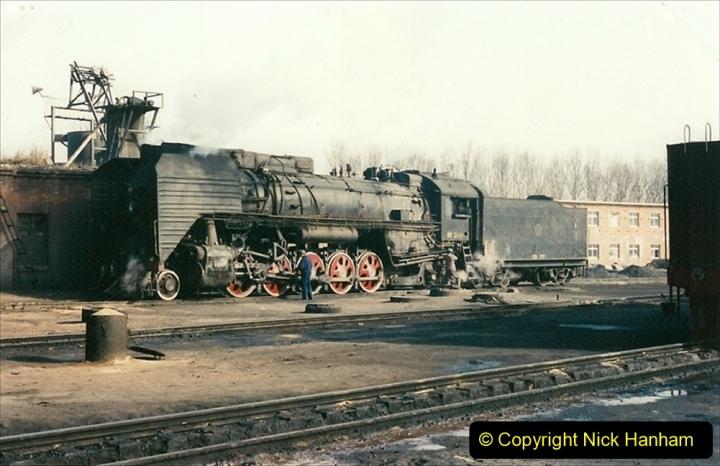 China 1997 November Number 2. (91) Yebaishou shed. 091