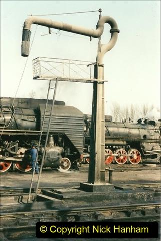 China 1997 November Number 2. (95) Yebaishou shed. 095