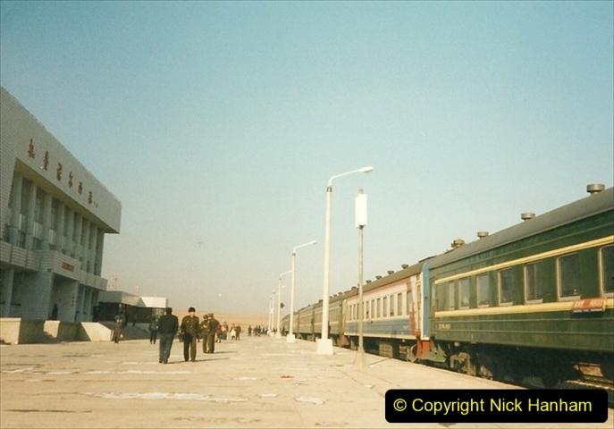 China 1999 October Number 1. (102) Jalainur.