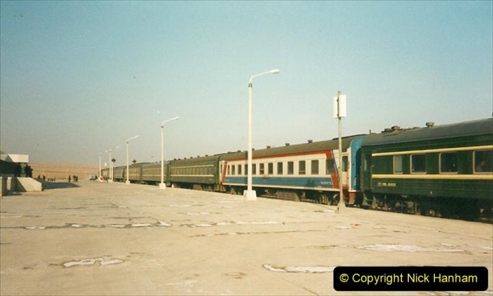 China 1999 October Number 1. (103) Jalainur.