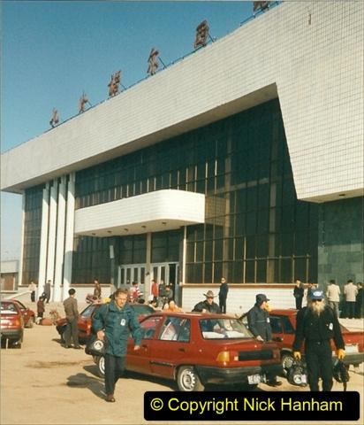 China 1999 October Number 1. (104) Jalainur.