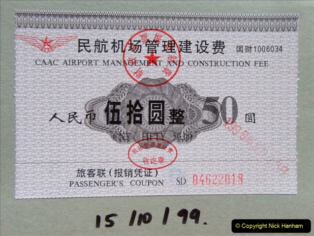 China 1999 October Number 1. (12) Onward flight to Harbin.