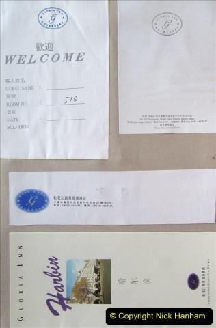 China 1999 October Number 1. (15) Harbin hotel.