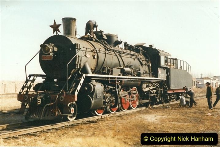 China 1999 October Number 1. (311) Jalinur Loco Works.