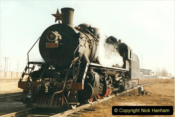 China 1999 October Number 1. (312) Jalinur Loco Works.