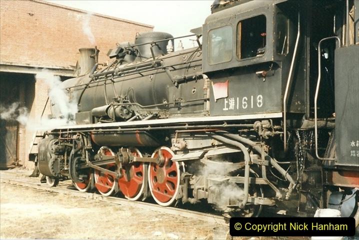 China 1999 October Number 1. (313) Jalinur Loco Works.