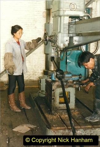 China 1999 October Number 1. (334) Jalinur Loco Works.