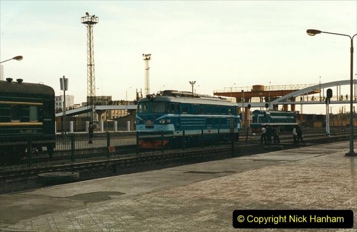 China 1999 October Number 1. (346) Jalinur Loco Works. Hailaer Station