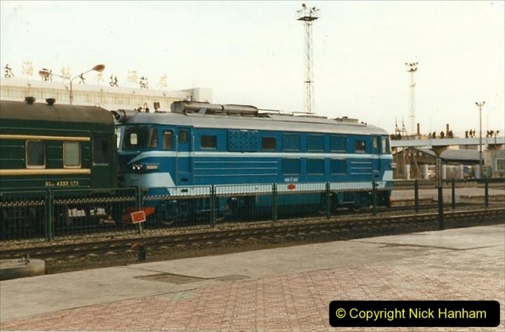 China 1999 October Number 1. (349) Jalinur Loco Works. Hailaer Station