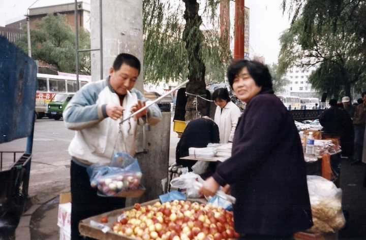 China 1999 October Number 1. (35) Harbin local market.