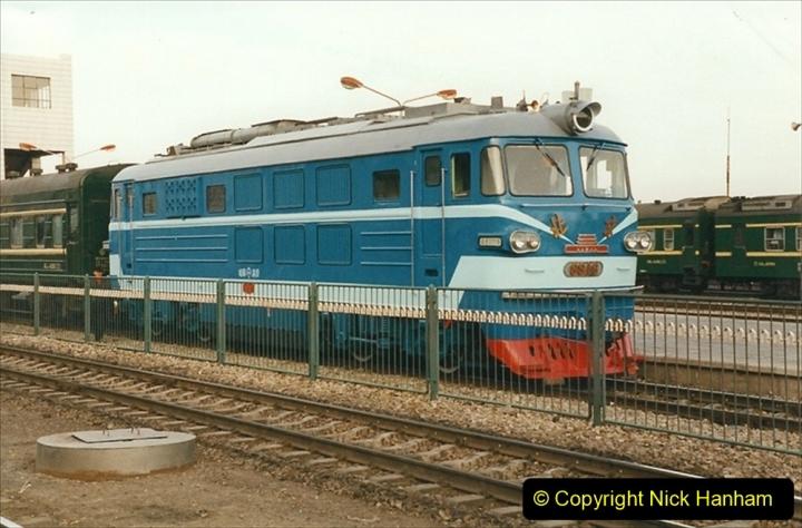 China 1999 October Number 1. (350) Jalinur Loco Works. Hailaer Station