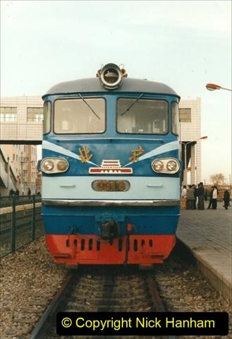 China 1999 October Number 1. (351) Jalinur Loco Works. Hailaer Station