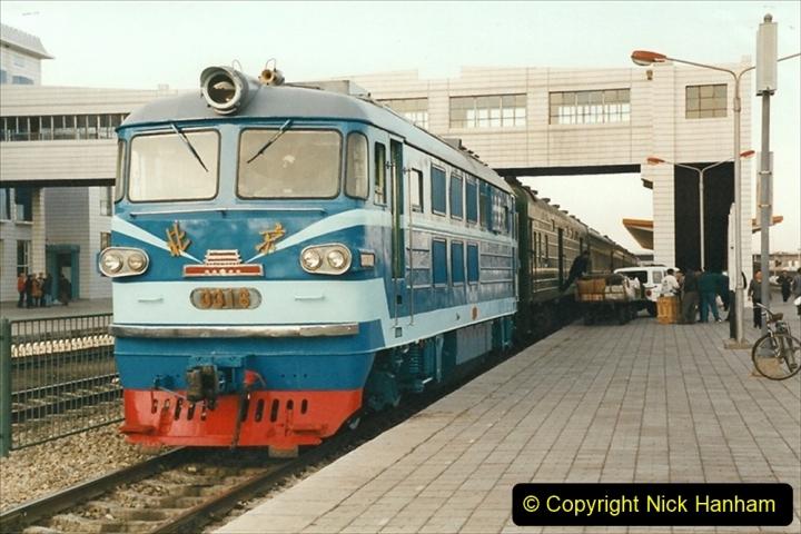 China 1999 October Number 1. (352) Jalinur Loco Works. Hailaer Station