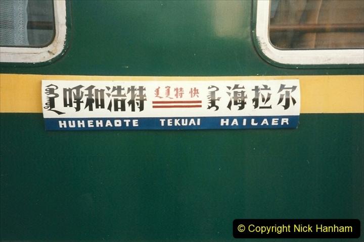 China 1999 October Number 1. (354) Jalinur Loco Works. Hailaer Station