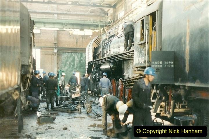 China 1999 October Number 2. (166) China Rail Deban Depot.