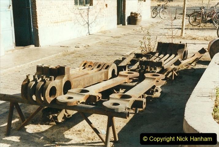 China 1999 October Number 2. (167) China Rail Deban Depot.