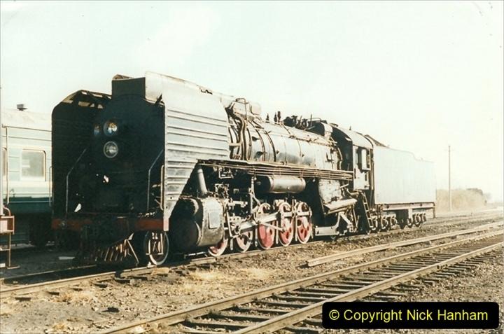 China 1999 October Number 2. (178) China Rail Deban Depot.