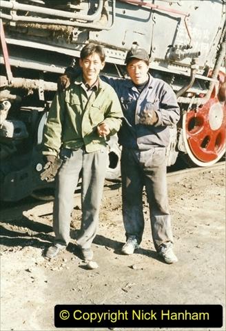 China 1999 October Number 2. (181) China Rail Deban Depot.