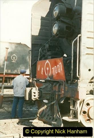 China 1999 October Number 2. (185) China Rail Deban Depot.
