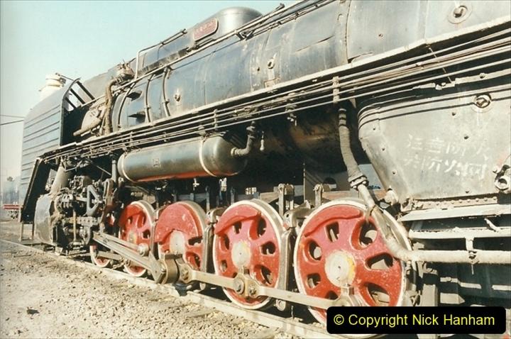 China 1999 October Number 2. (188) China Rail Deban Depot.