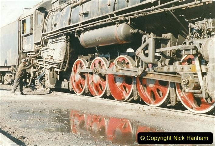 China 1999 October Number 2. (189) China Rail Deban Depot.