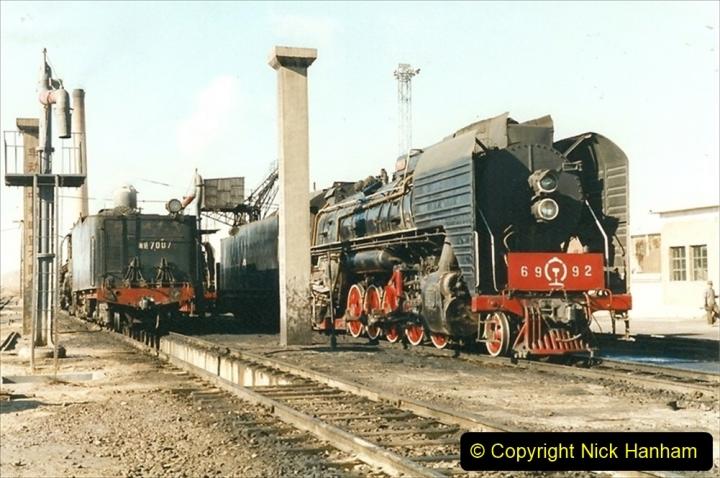 China 1999 October Number 2. (191) China Rail Deban Depot.