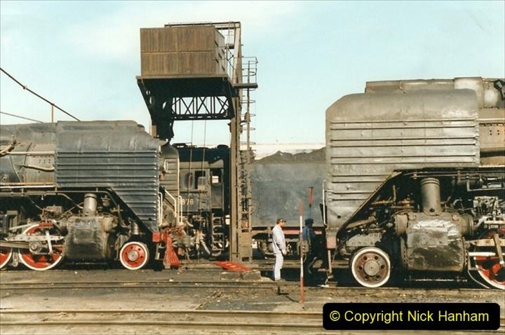 China 1999 October Number 2. (192) China Rail Deban Depot.