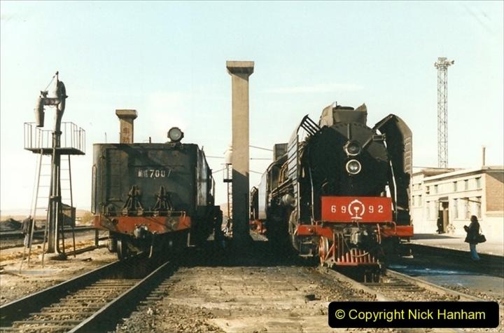 China 1999 October Number 2. (194) China Rail Deban Depot.