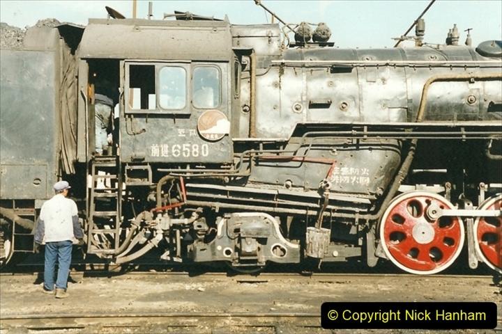 China 1999 October Number 2. (195) China Rail Deban Depot.