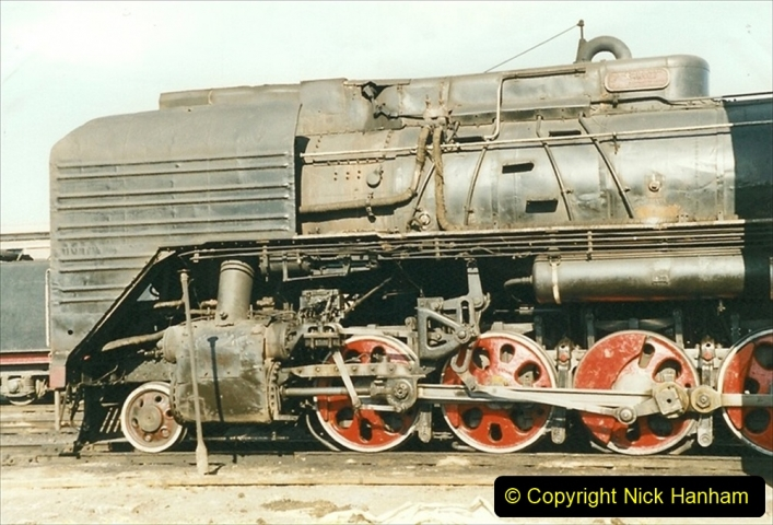 China 1999 October Number 2. (198) China Rail Deban Depot.