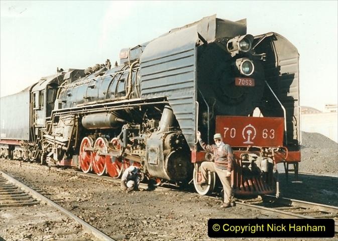 China 1999 October Number 2. (199) China Rail Deban Depot.
