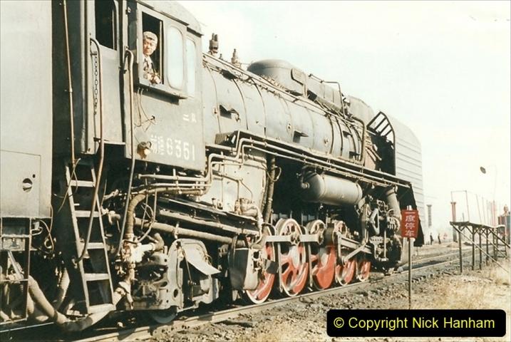 China 1999 October Number 2. (200) China Rail Deban Depot.