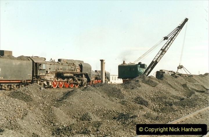 China 1999 October Number 2. (205) China Rail Deban Depot.