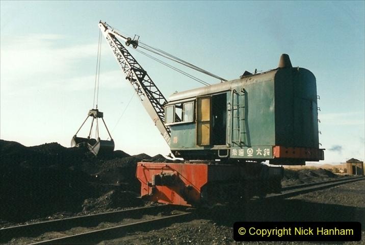 China 1999 October Number 2. (206) China Rail Deban Depot.
