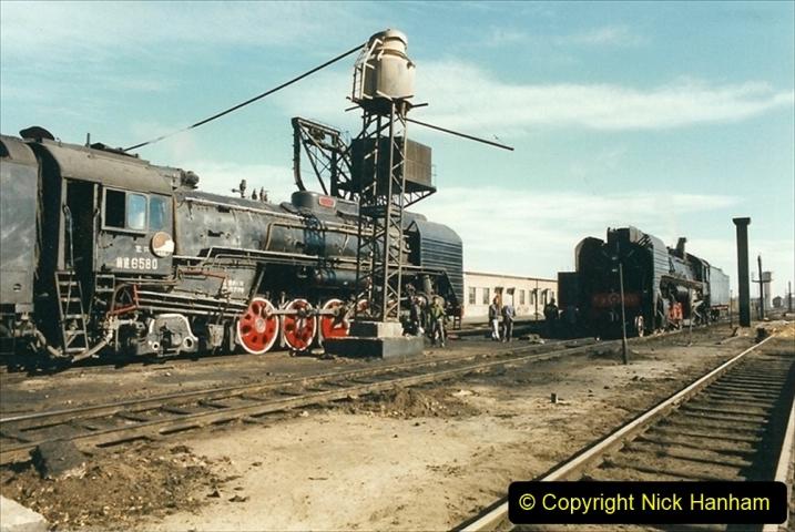 China 1999 October Number 2. (208) China Rail Deban Depot.