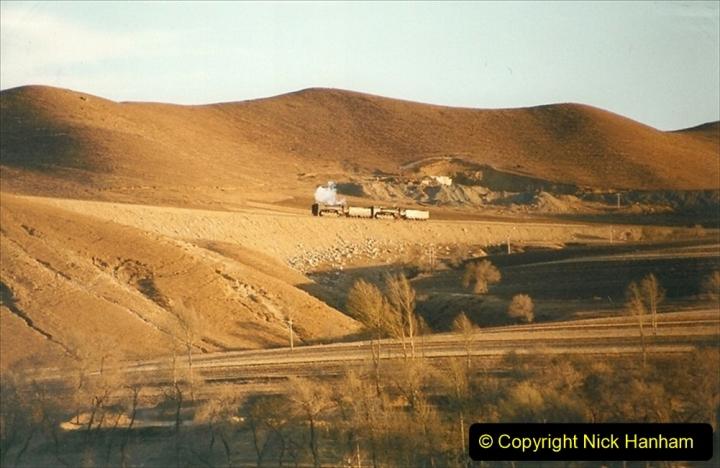 China 1999 October Number 2. (234) The Jingpeng Pass.