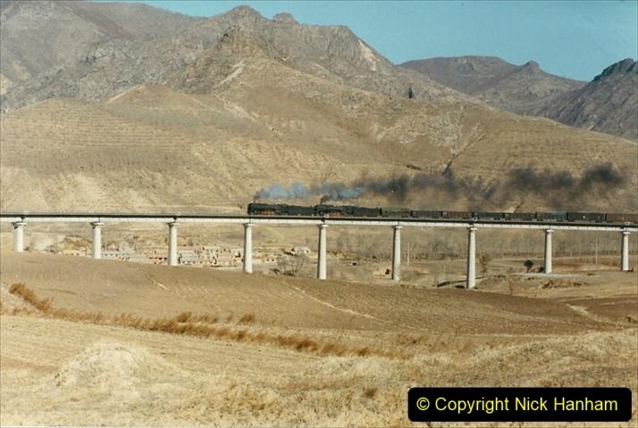 China 1999 October Number 2. (242) The Jingpeng Pass.