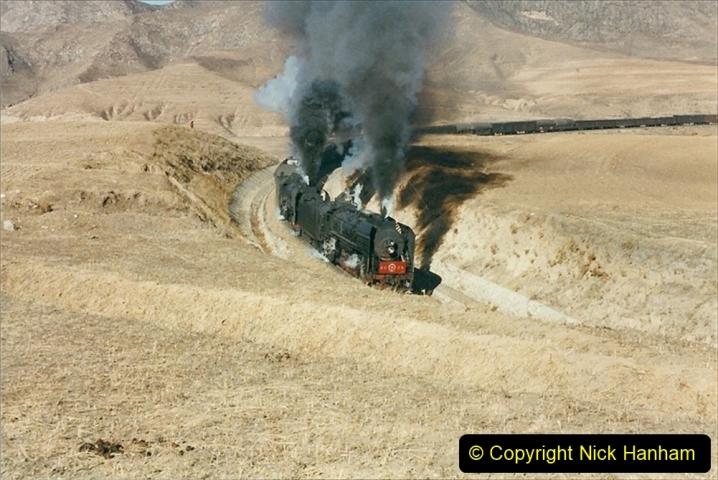 China 1999 October Number 2. (243) The Jingpeng Pass.