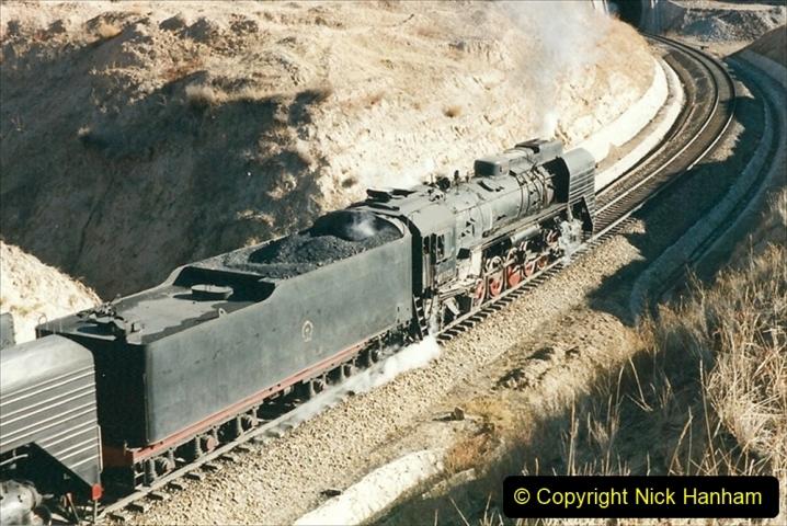 China 1999 October Number 2. (244) The Jingpeng Pass.