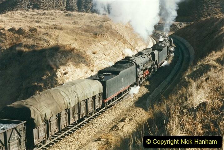 China 1999 October Number 2. (245) The Jingpeng Pass.