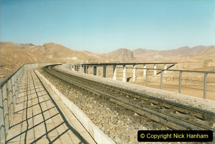 China 1999 October Number 2. (247) The Jingpeng Pass.