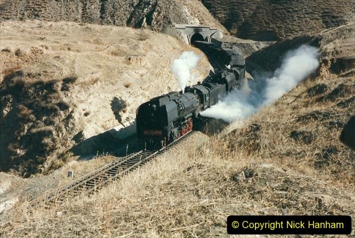 China 1999 October Number 2. (248) The Jingpeng Pass.