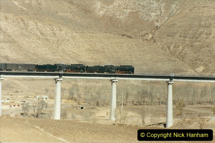 China 1999 October Number 2. (252) The Jingpeng Pass.