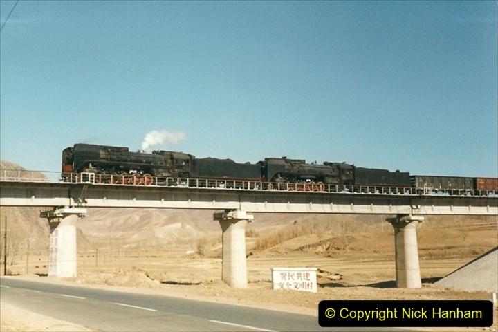 China 1999 October Number 2. (263) The Jingpeng Pass.