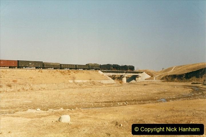China 1999 October Number 2. (265) The Jingpeng Pass.