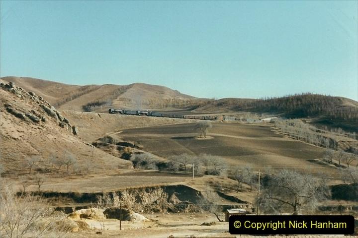 China 1999 October Number 2. (290) The Jingpeng Pass.