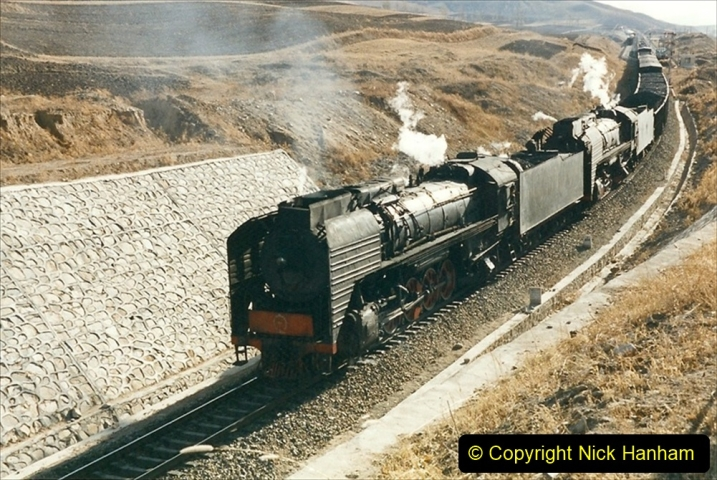 China 1999 October Number 2. (294) The Jingpeng Pass.